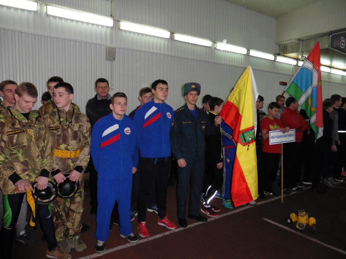 Первенство Московской области по пожарно-прикладному спорту