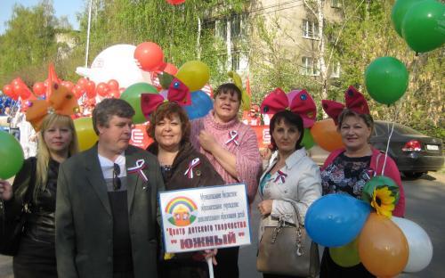 Коллектив встречает праздник Весны и Труда