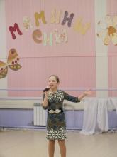 Праздничный концерт «Мамины сны»