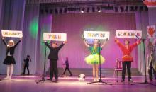 Муниципальный этап Всероссийского конкурса-фестиваля по противопожарной тематике «Таланты и поклонники»