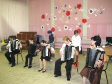 Ансамбль народных инструментов «Фантазия»